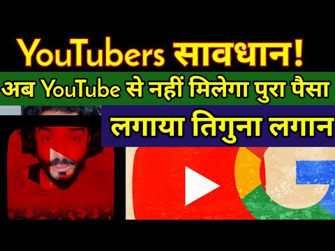 Youtube new update on tax|new youtube monitization policy|youtube us tax implied| youtube news