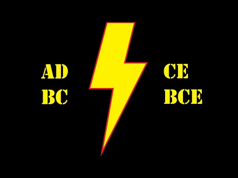 What's the difference betwen ad/bc and ce/bce?