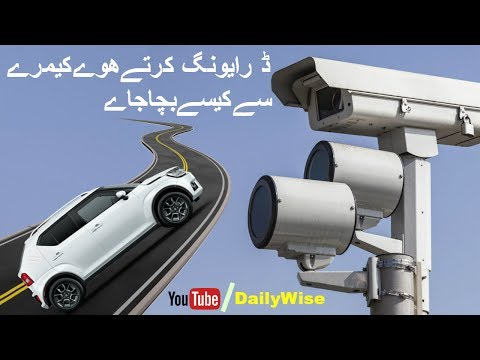 How to check camera during the driving in the world   view traffic cams   speed camera detection app