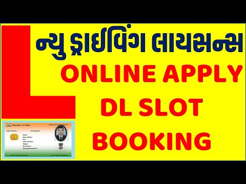 How to apply new driving licence online i dl slot booking i online apply i after ll test what to do