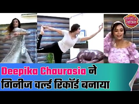 Deepika chaurasia sets guinness world record by performing play for 30 hours | sbs originals