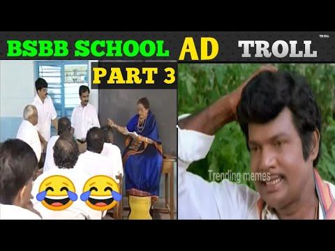 Psbb school ad troll | part 3 trending memes
