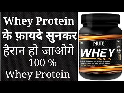 Inlife whey protein 100% whey protein supplement cheap and best whey protein review and benefits