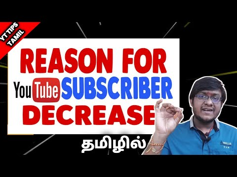 Why subscriber decrease automatically in tamil |youtube tips tamil | tamil youtube help | #shorts