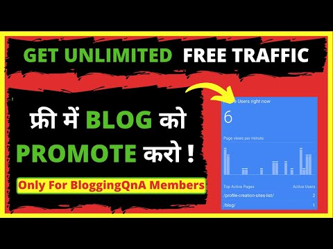 Get unlimited free targeted traffic for your blog   boost site traffic   special trick for you